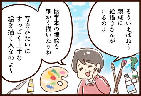 yumui366-3