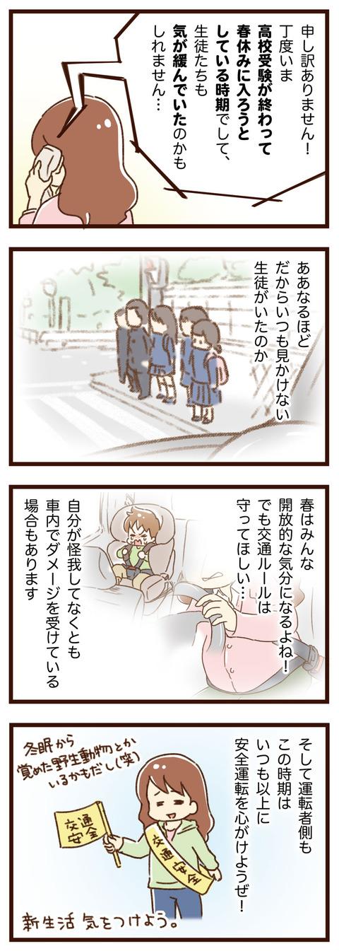 yumui272-4