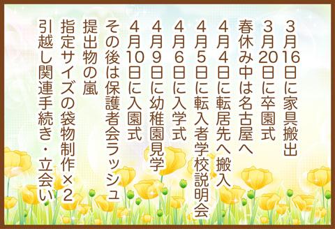 yumui377-2