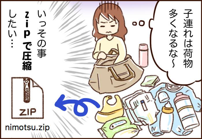 c-yumui01-07