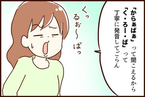 LINE Clova Friends ゆむい