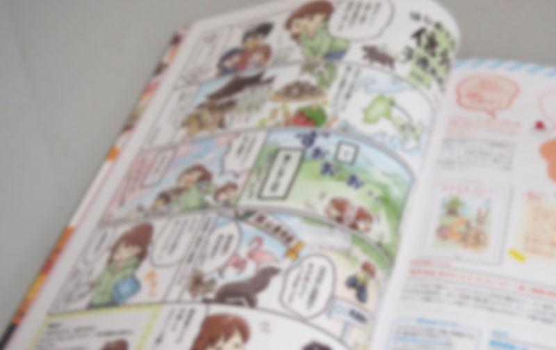 雑誌で連載するよ(・∀・)つ