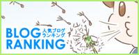 yumui291-3