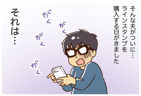 yumui274-02