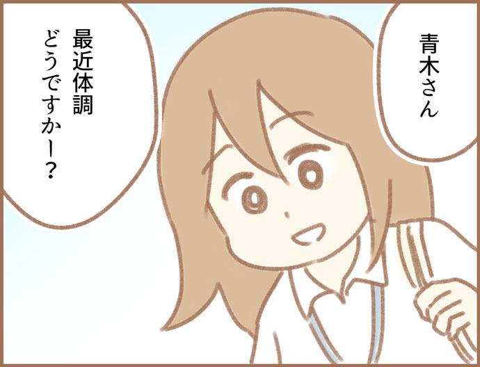 仕事と子育て、母の葛藤【おやわた13】
