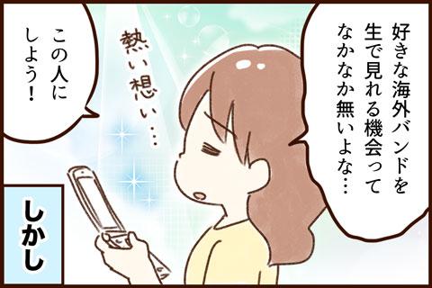 yumui357-6