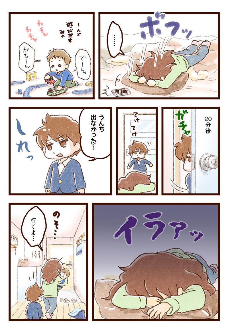 「ママだって泣いていいんだよ」そっと背中を押してくれる話題の漫画で、泣こう。の画像4