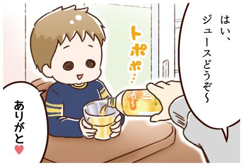 最強のおねだり(+掲載のお知らせ)