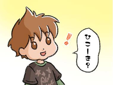 yumui71-4