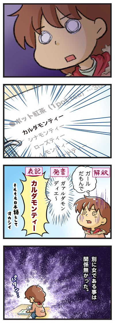 yumui65-3