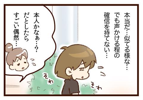yumui190-7