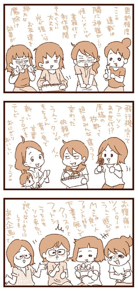 yumui190-19