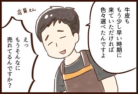 yumui331-07