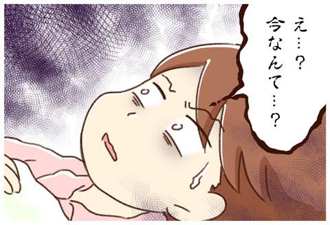 【掲載】NHK・すくパラ倶楽部NEWS