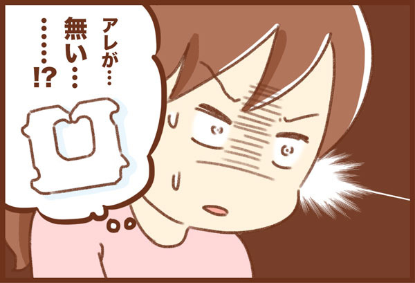 バッグクロージャー 猫 ゆむい