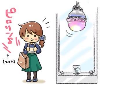 銀の鈴広場4