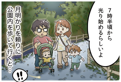 yumui181-3