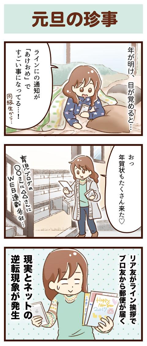 yumui225-1