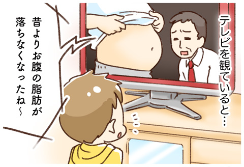 CMを観た3歳児の漫画みたいな反応