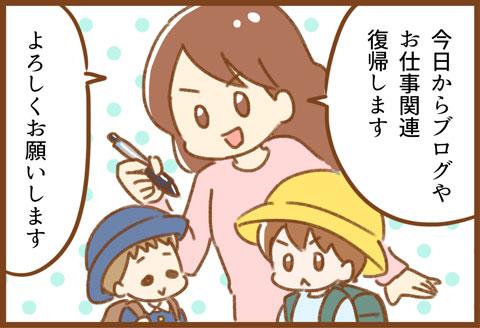 yumui377-5