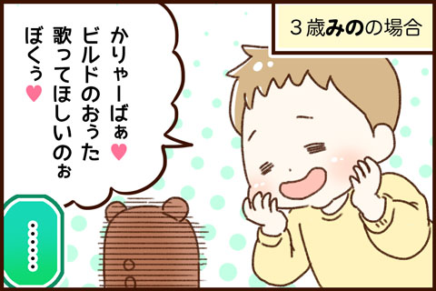 【PR】新しい家族!?<LINE Clova Friends>
