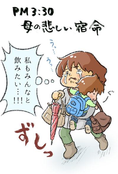 yumui60-3