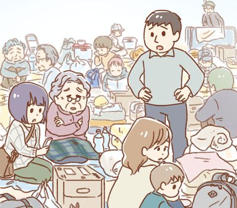 災害エスノグラフィー【日本赤十字社】