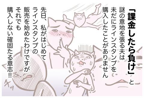 yumui274-01