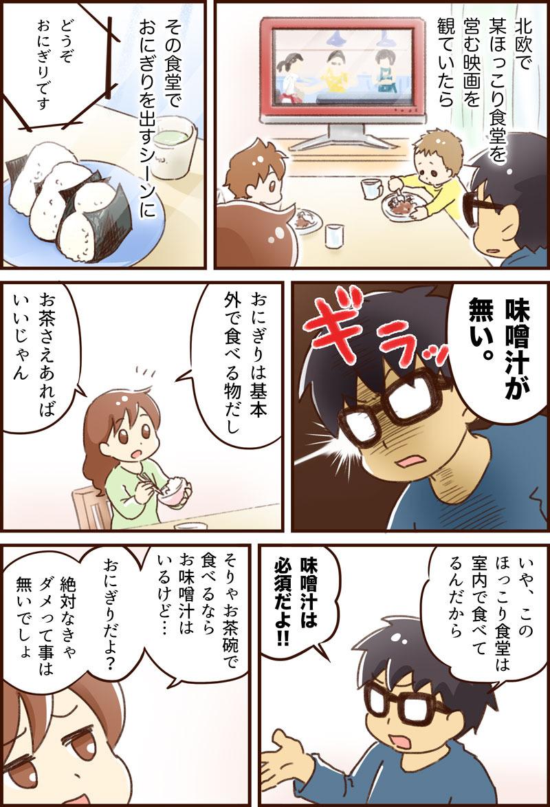 yumui205-1
