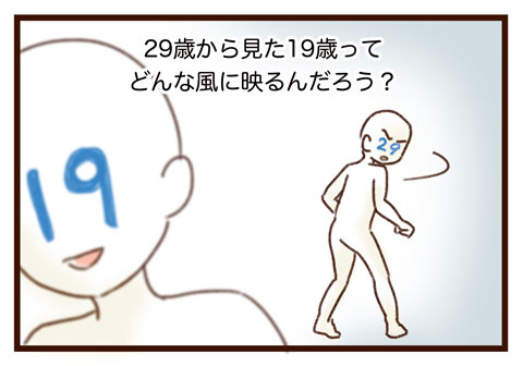 yumui358-1