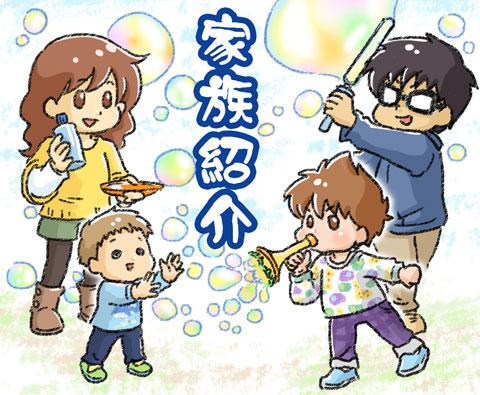 yumui-syoukai2