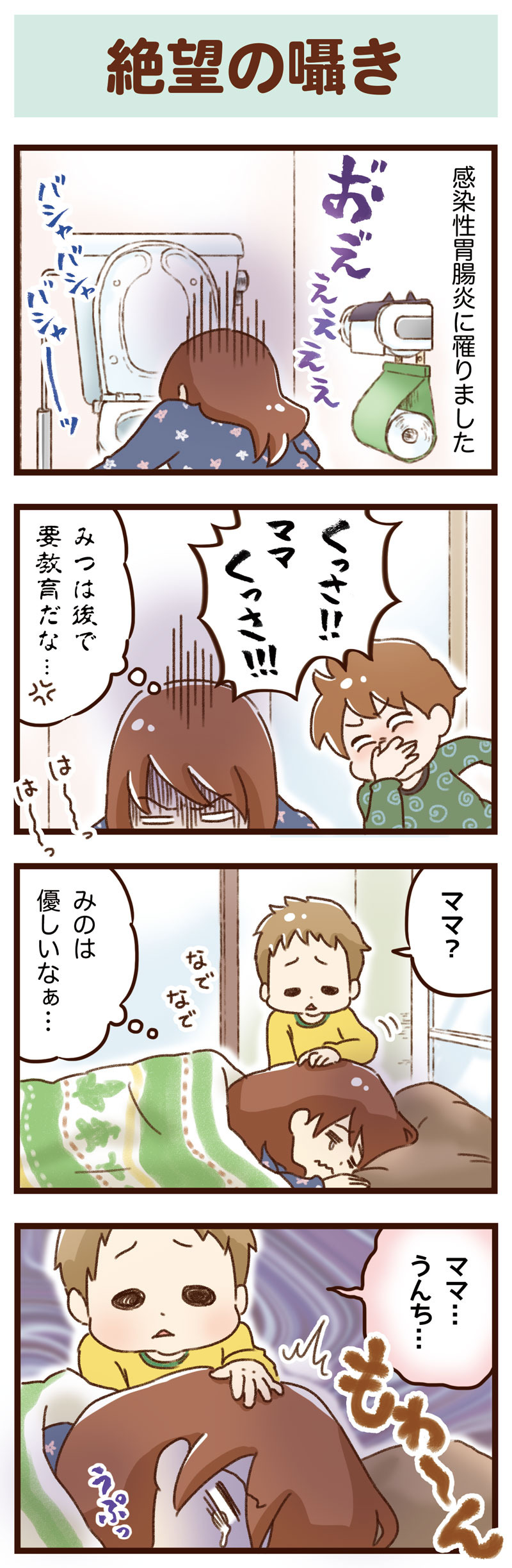 yumui271-1
