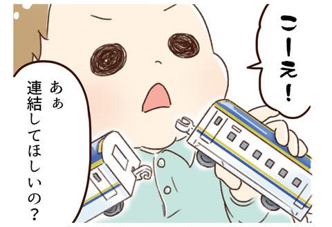 弟のプライド(+お知らせ)