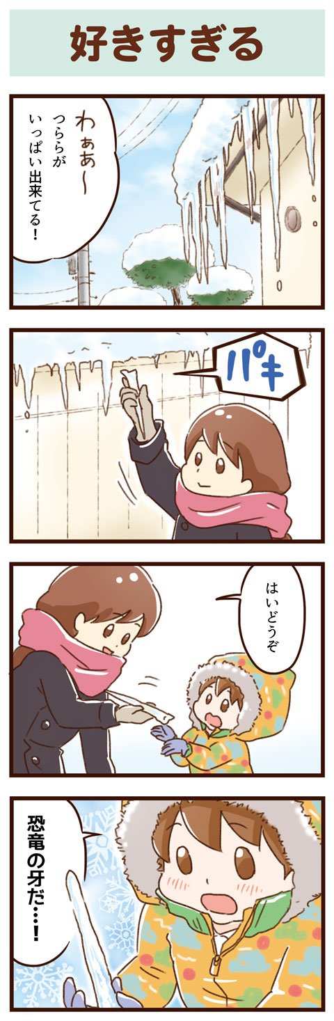 yumui232-1