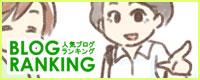 yumui304-5-3