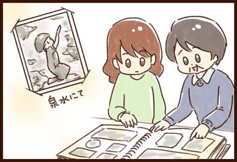 yumui366-6