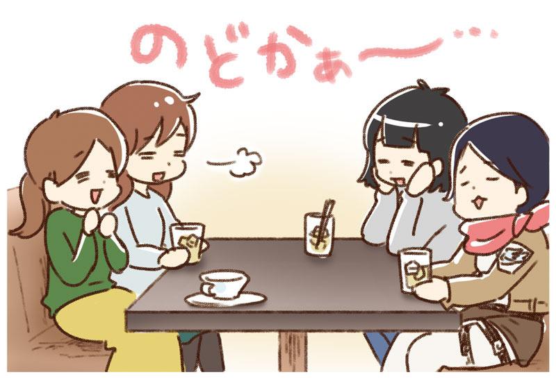 yumui224-06