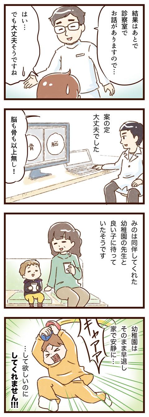 yumui226-6