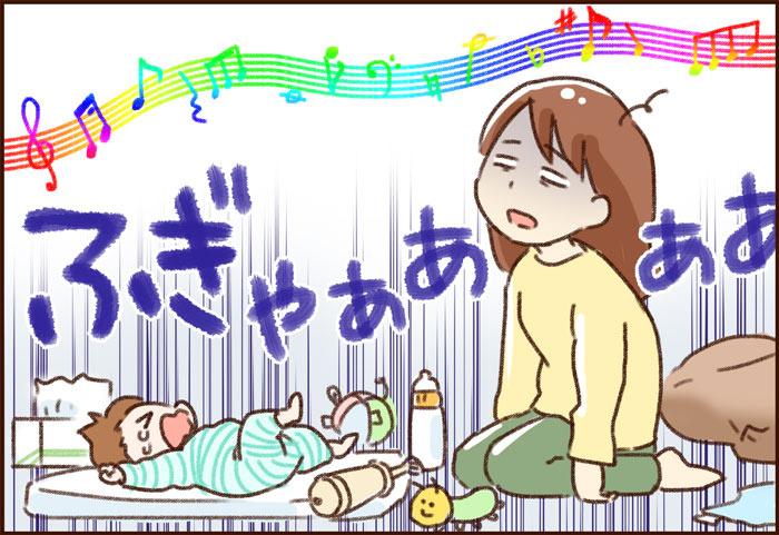 赤ちゃんのためのクラシックが…