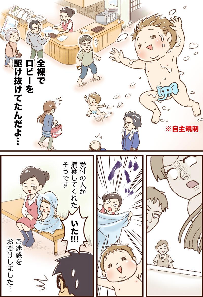 yumui222-2