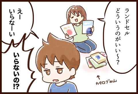 yumui331-01