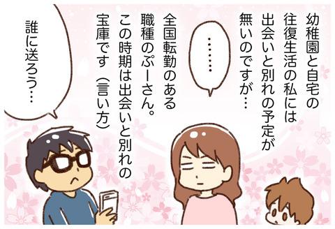 yumui274-06