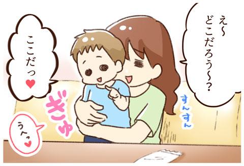 yumui336-5