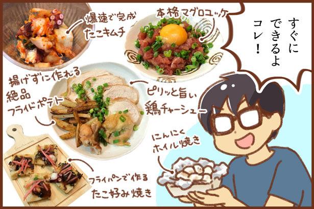 【世界一美味しい手抜きごはん】作ってみました!