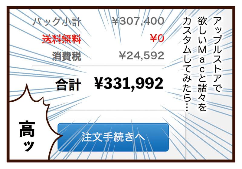 yumui202-15