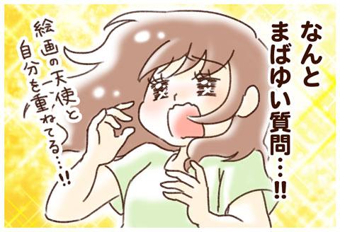yumui336-4