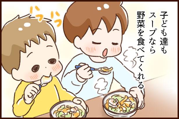 野菜たっぷり・簡単美味しいスープ【PR】