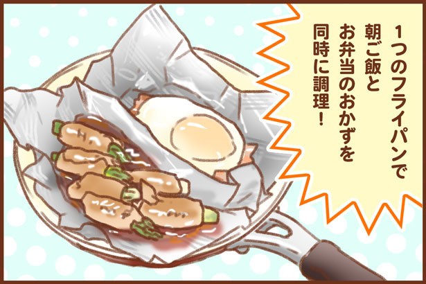 忙しい朝にも便利!フライパン用ホイル活用法3パターン