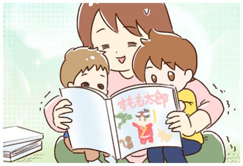 育児における宝の時間+すごい虹