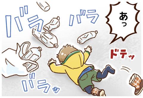 yumui266-4